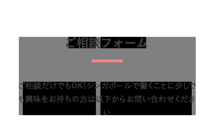 Form title